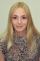Останина Лидия Вечеславовна
