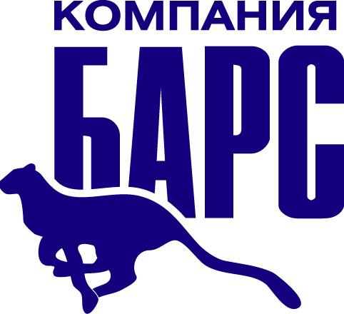 """ООО """"Компания БАРС"""""""