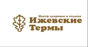 ООО «Ижевские термы»